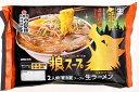 西山製麺 狼スープ 濃香味噌ラーメン