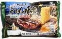 西山製麺 利尻らーめん味楽 焼き醤油(2食入)