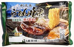西山製麺製造 利尻らーめん味楽 焼き醤油