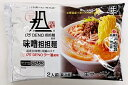 西山製麺 175°DENO 味噌担担麺