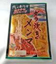 西山製麺 北の専門店シリーズ ガラ炊きメンマ 細切