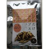 しいたけチップス(コンソメガーリック味)[国産/野菜チップス/菌床椎茸/椎茸/シイタケ/きのこ]