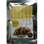 しいたけチップス(チーズ味)[国産/野菜チップス/菌床椎茸/椎茸/シイタケ/きのこ]