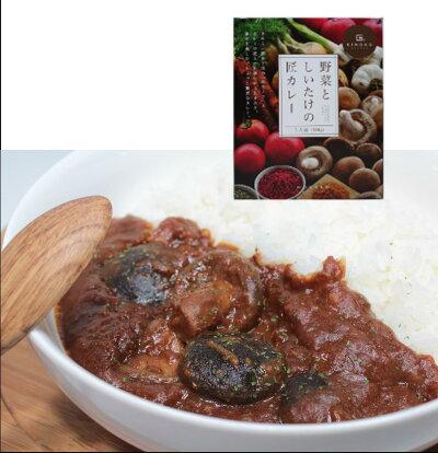 「匠のしいたけ麻婆」と「野菜としいたけの匠カレー」2種セット[野菜カレー/レトルト/椎茸/シイタケ/きのこ]