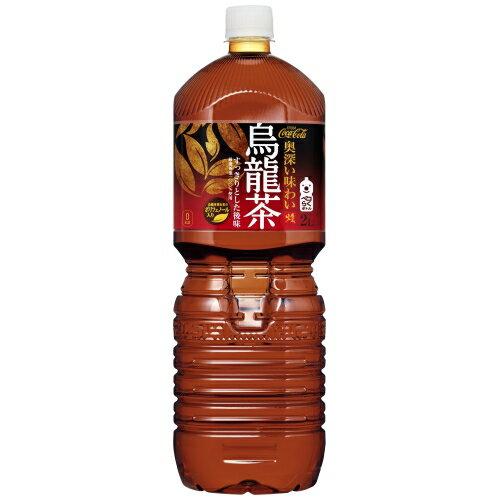 煌(ファン)烏龍茶2000mlPET×6本【偶数個単位の注文で送料がお得/北海道内2個注文で送料無料】