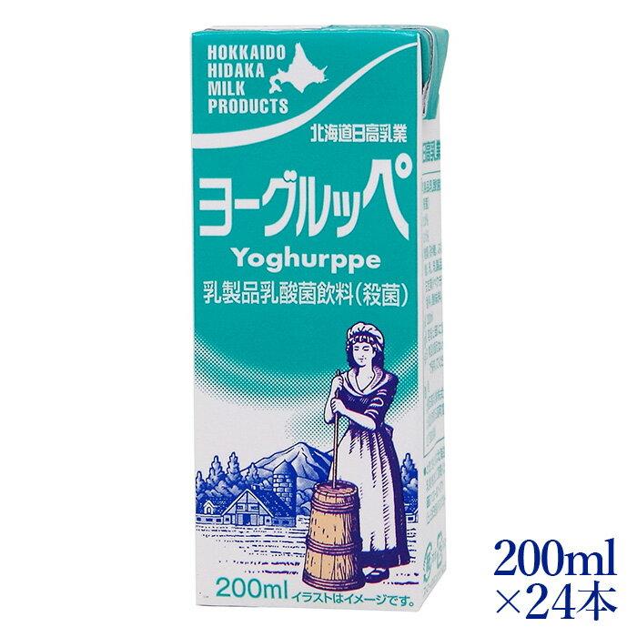 北海道日高ヨーグルッペ200ml×24本の商品画像