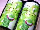 【送料無料】八十八夜摘み新茶120g×2本筒入ギフト