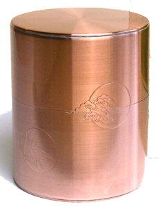 京都開化堂手造り銅製茶筒松竹梅 【木箱入り】【お茶無し】