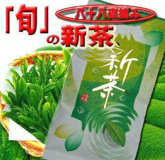 茶葉・ティーバッグ, 日本茶 80g