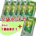 新茶5袋ご予約で1袋プレゼント、新茶まつり特価・ しかも送料無料 ! 【だんらんセット】