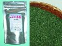 【滋賀県_物産展】製茶工場直出し・かぶせの芽茶 お徳用200g