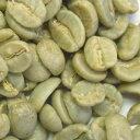 【コーヒー生豆】ブルンジ カルシ ブルボン 110g...