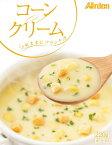 気ままにブランチ コーンクリーム (220g)(アーデン レトルト食品 常温保存 レトルト スープ インスタント レトルトパウチ)