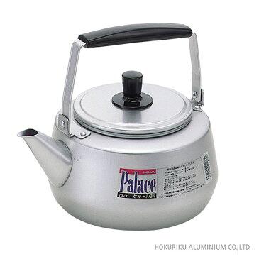 パレスケットル(やかん) ガス火用 /1.5L日本製 薬缶 ヤカン アルミ 軽い 熱伝導が早くすぐに沸く お手入れ簡単
