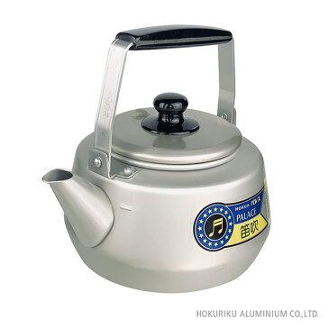 パレス笛吹きケットル(やかん) ガス火用/3L日本製 アルミ 軽い 熱伝導が早くすぐに沸く お手入れ簡単 沸くと音が鳴る