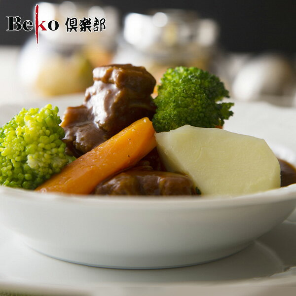 お歳暮 北海道 ビーフシチューセット レストラン ホテル 道産牛 肉屋 お肉 たっぷり 贈答用 Beko倶楽部オリジナル 3袋(2食×3)入 北のブランド2020  ホクビー お歳暮 ギフト