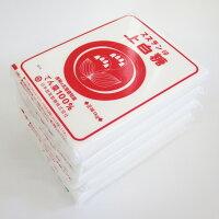 スズラン印上白糖てんさい5kg(1kg×5)ビート糖甜菜糖砂糖北海道産てんさい糖日本甜菜製糖ニッテン