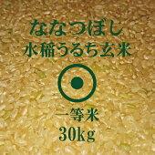 令和元年産ななつぼし玄米30Kg一等米北海道米特A