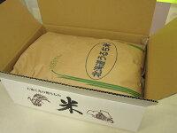 【新米】特別栽培米高度クリーン米北海道産ななつぼし玄米(30Kg)【送料無料】【北海道米】【1等米】【28年産】【JA新すながわ】