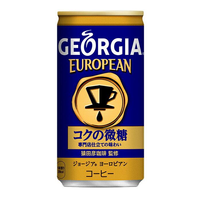 コーヒー, コーヒー飲料  185g30 CocaCola