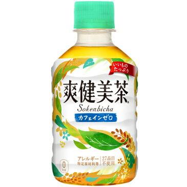 爽健美茶 280mlPET×24本 コカ・コーラ CocaCola