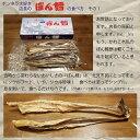 マルゲン ぽん鱈 (ぽんたら) 400g 3箱 送料無料 珍味 つまみ [1箱当り2,680円] 2