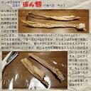 マルゲン ぽん鱈 (ぽんたら) 400g 3箱 送料無料 珍味 つまみ [1箱当り2,680円] 3