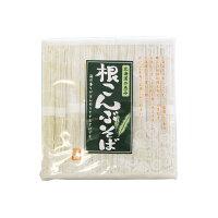 【送料無料】根昆布そば(600g)【乾麺】【道産小麦使用】【メール便】