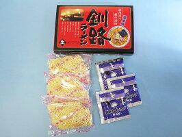 【生ラーメン】釧路ラーメン(3食入)【特製しょうゆ味スープ】【道産小麦使用】