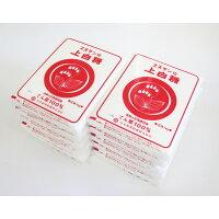 北海道産ビート上白糖10kg(1kg×10)甜菜糖【砂糖】【てんさい糖】【RCP】