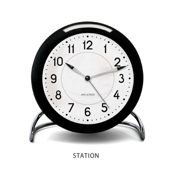 Arne Jacobsen Station Table Clockアルネ・ヤコブセン ステーション テーブルクロック