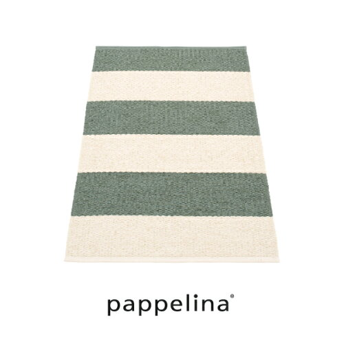 pappelina パペリナpappelina社 正規販売店Bob Knitted Rugボブ ラグマット70-120