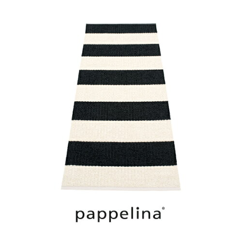 pappelina パペリナpappelina社 正規販売店Bob Knitted Rugボブ ラグマット70-200