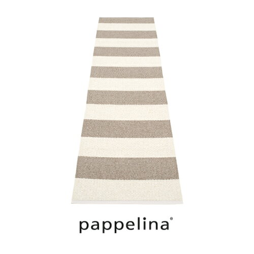 pappelina パペリナpappelina社 正規販売店Bob Knitted Rugボブ ラグマット70-280
