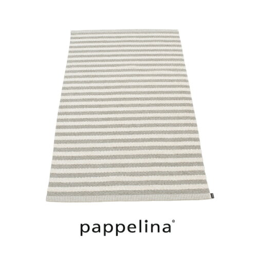 pappelina パペリナpappelina社 正規販売店Duo Knitted Rugデュオ ラグマット85-160(キッチンマッ...