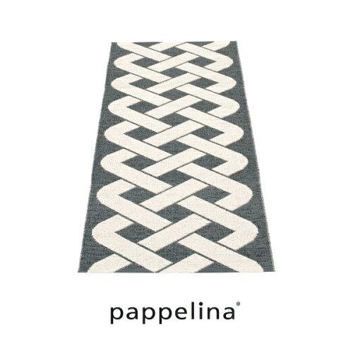pappelina パペリナpappelina社 正規販売店Eira Knitted Rugエイラ ラグマット70-150(キッチンマ...