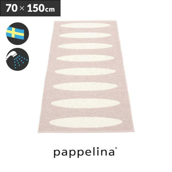 pappelinaパペリナpappelina社正規販売店EllaKnittedRugエララグマット70-150(キッチンマット/玄関マット)