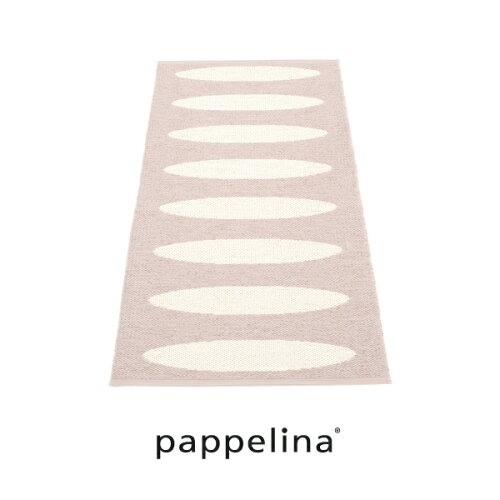 pappelina パペリナpappelina社 正規販売店Ella Knitted Rugエラ ラグマット70-150 (キッチンマッ...
