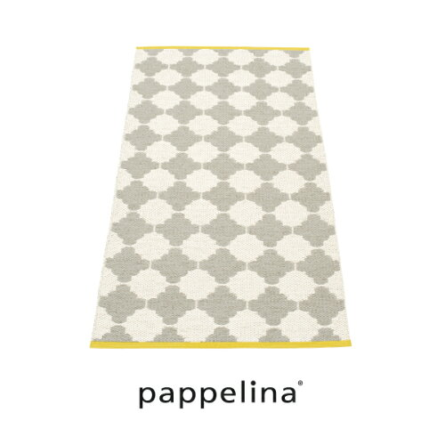 pappelina パペリナpappelina社 正規販売店Marre Knitted Rugマーレ ラグマット70-150(キッチンマ...