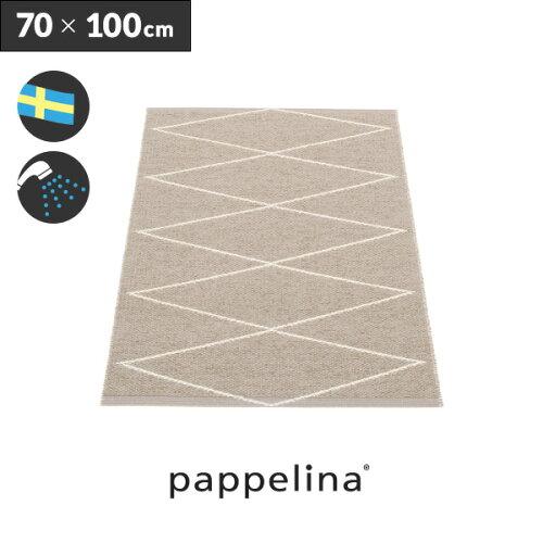 pappelina パペリナpappelina社 正規販売店Max Knitted Rugマックス ラグマット70-100(キッチンマ...