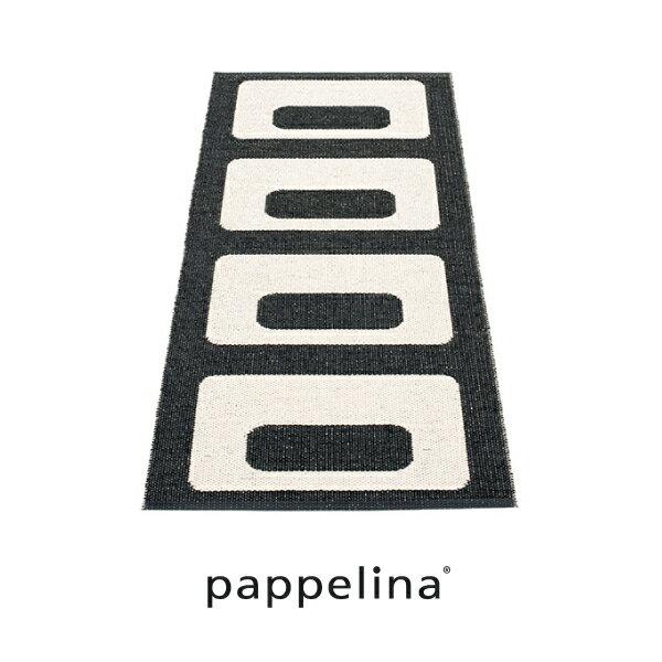 pappelina パペリナpappelina社 正規販売店Owen Knitted Rugオウェン ラグマット70-160(キッチンマット/玄関マット)