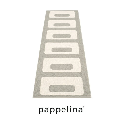 pappelina パペリナpappelina社 正規販売店Owen Knitted Rugオウェン ラグマット70-240(キッチン...