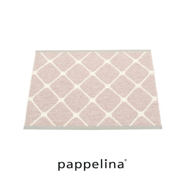 pappelina パペリナpappelina社 正規販売店Rex Knitted Rugレックス ラグマット70-60(キッチンマット/玄関マット)の写真