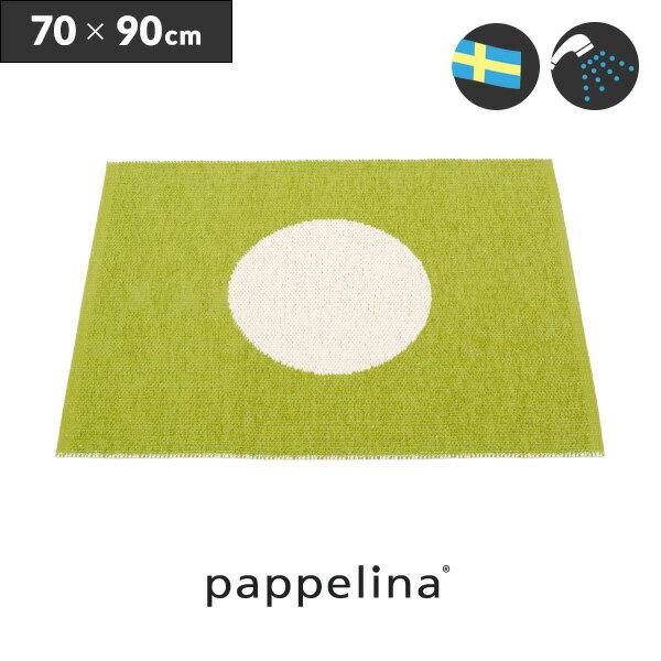 pappelina パペリナpappelina社 正規販売店Vera Knitted Rugヴェラ ラグマット70-90(キッチンマット/玄関マット)の写真