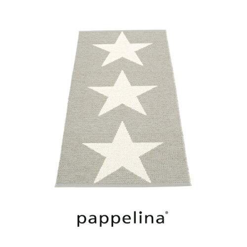 pappelina パペリナpappelina社 正規販売店Viggo Starフィーゴ スター ラグマット 70-150(キッチ...