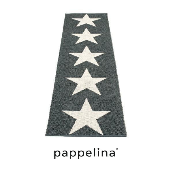 pappelina パペリナpappelina社 正規販売店Viggo Starフィーゴ スター ラグマット70-250(キッチンマット/玄関マット)