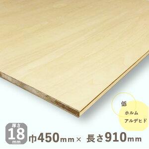 商品リンク写真画像:北零WOODのシナランバー合板18mm(棚板の耐荷重計算用の材料)