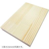 赤松集成材厚さ15mm×幅910mm×長さ2430mm(16.25kg)(木材板カットdiy)