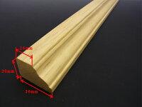 モールディング(ラミン製)厚さ20mm×巾30mmx長さ2000mm(0.6kg)