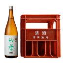 竹葉 純米酒 1.8L 6本(1ケース)【瓶】